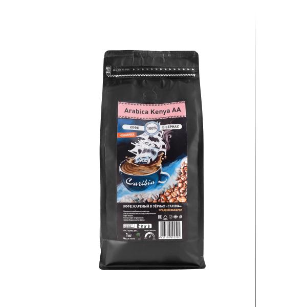 Кофе в зёрнах Caribia Kenya 1 кг.