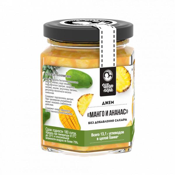 Джем без сахара «Манго и ананас» 180 мл.